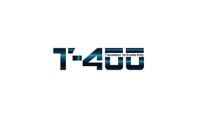 A.I⾃動翻訳「T-4OO」