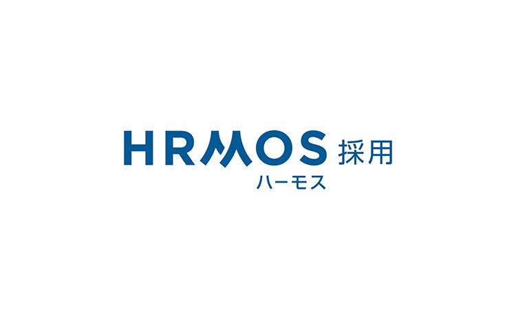 スピードと効率で採用を強くする HRMOS採用